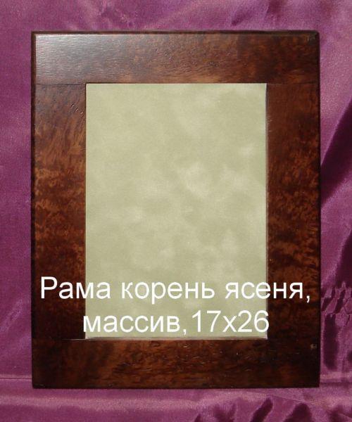 DSC087721