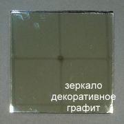 DSC073961