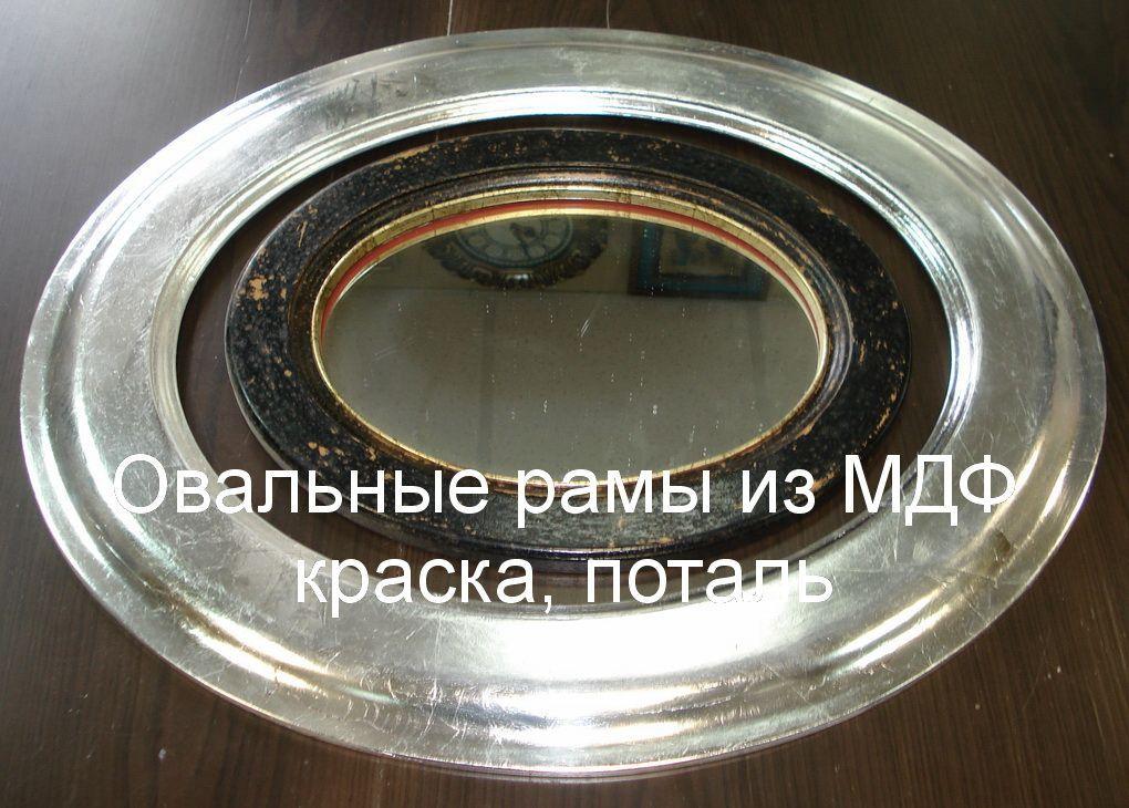 DSC072101